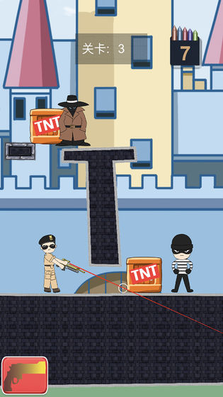 城市枪战游戏