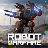 机器人战争游戏