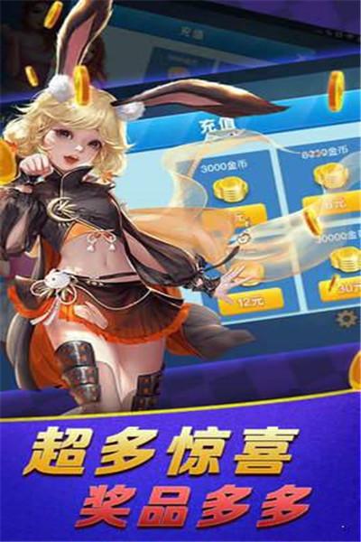 新娱网棋牌官方下载