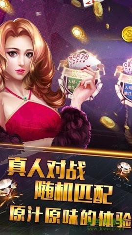 云游棋牌app