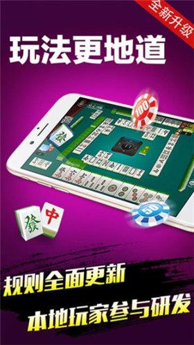 东北虎棋牌app下载