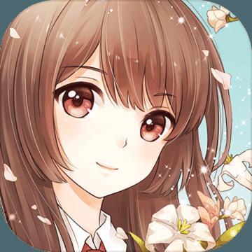 夏目的美麗日記破解版 v1.18.6