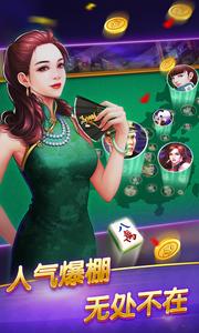 青春棋牌app