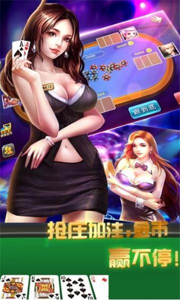百乐门棋牌app下载