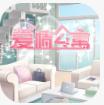 爱情公寓破解版  v1.1.0