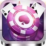 玩呗斗牌免费下载