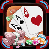 886棋牌app下载  v4.1.3