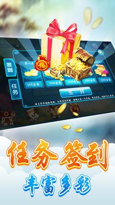 886棋牌app下载