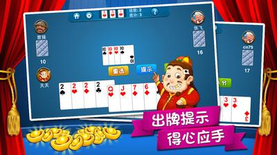 汉游天下棋牌游戏