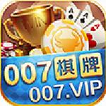007棋牌游戏平台