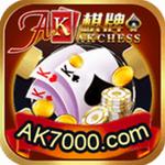 AK棋牌app