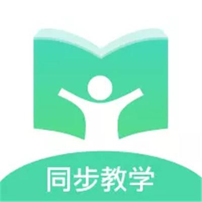 小初高教学平台app