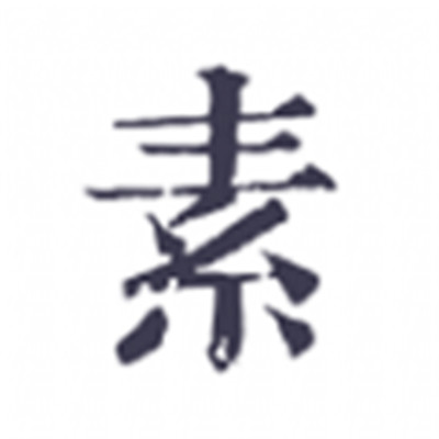 素记日记App v1.8.1