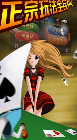 西西里棋牌娱乐大厅