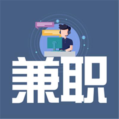 配瑜兼职APP v1.1