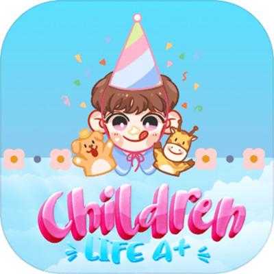 儿童生活优游戏