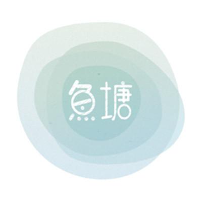 鱼塘喝水提醒App v2.8.1