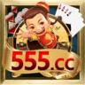 555棋牌游戏中心  v7.8.8