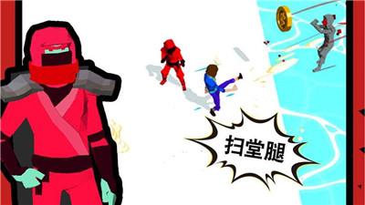 武林高手游戏
