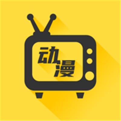 樱花风车动漫App
