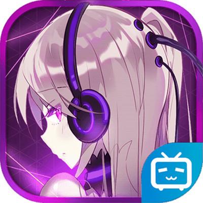 音灵INVAXION安卓版 v1.0