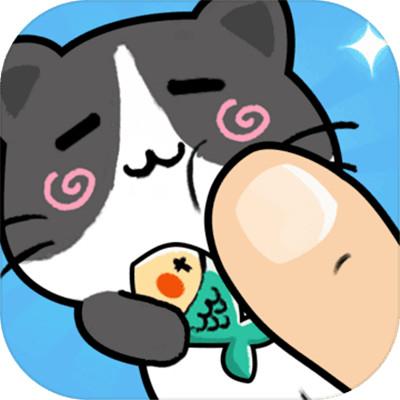 猫酱物语游戏