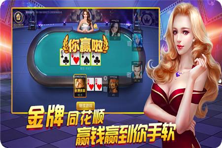 开元66棋牌最新版