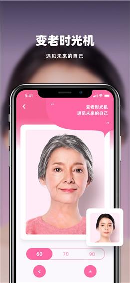趣扫app官方下载