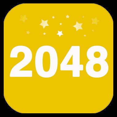 中至2048游戏