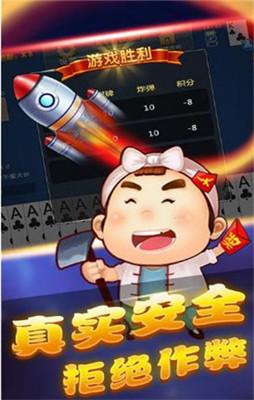 五星宏辉电玩城app