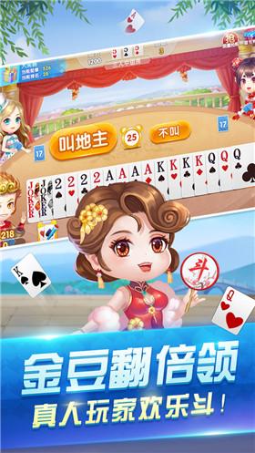 仙豆棋牌老版本2017