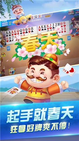 仙豆棋牌老版本2017游戏官方版