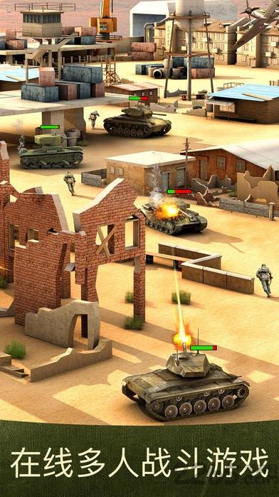 战争机器破解版