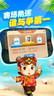 百丰棋牌手机版