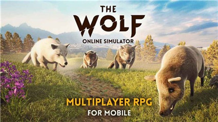 狼族破解版2020最新版