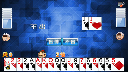 开心棋牌最新版本下载