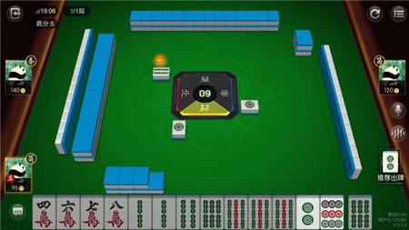 51棋牌游戏截图