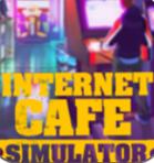网吧老板模拟器中文版下载