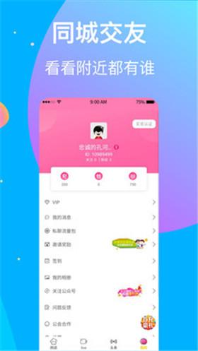 香蕉直播下载app最新版官方下载