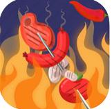 烧烤大师游戏下载