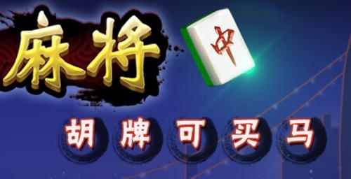 有实力的棋牌游戏-有实力的棋牌平台-最大实力棋牌平台