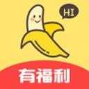 香蕉视频破解版 v8.4.3