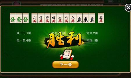 西元贵阳棋牌游戏截图