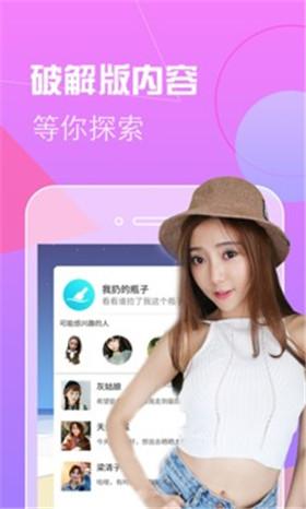 香蕉视频苹果版app