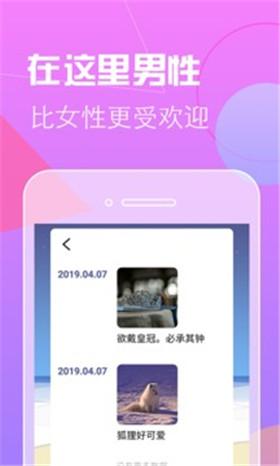 香蕉视频app苹果下载正版