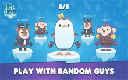 冰雪动物派对游戏