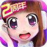 心动劲舞团九游版 v1.7.0