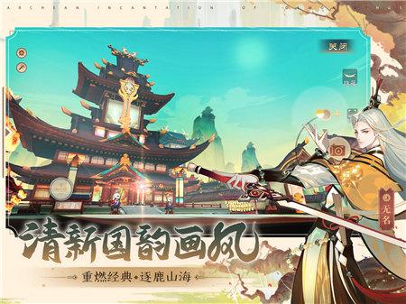 太古妖皇诀手游最新版下载