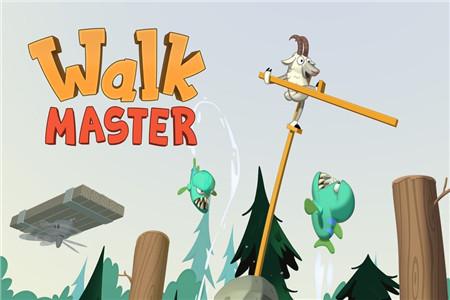 行走大师游戏下载-行走大师有几个版本-行走大师版本大全