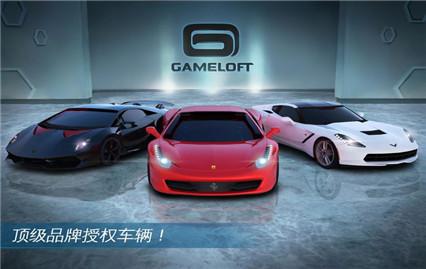 手机赛车游戏单机版-好玩的赛车游戏单机版